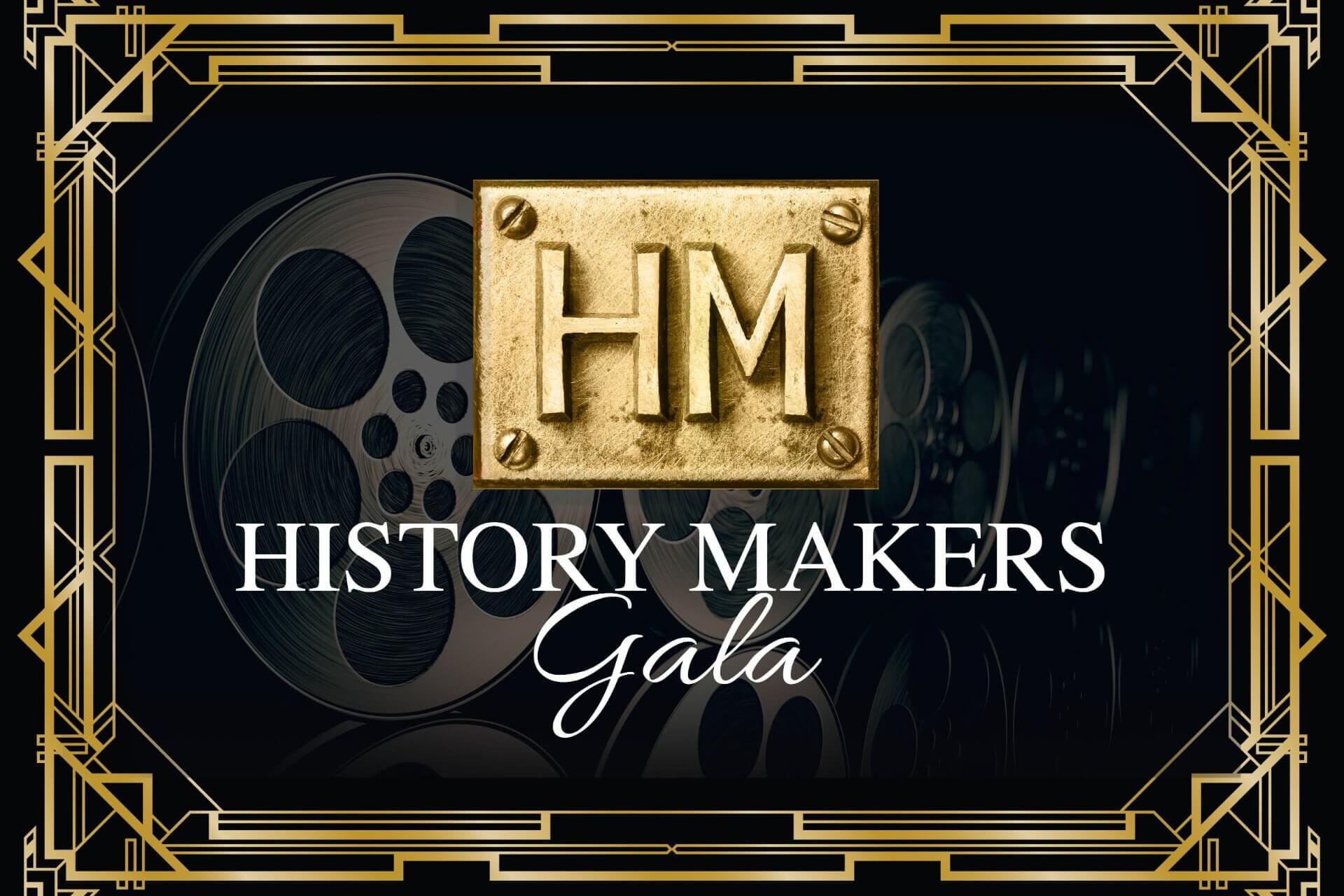 2019 History Makers Gala