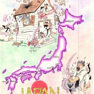 Japan map by Douglas' student, Daniel Larsen