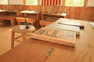 Frances Willard Schoolhouse