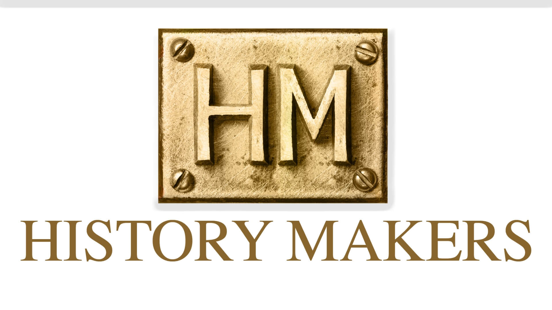History Makers 2018 logo